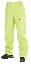 View WOMENS VAPOUR OVERTROUSER